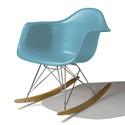 HermanMiller(ハーマンミラー)「Eames Shell Chair / Armchair(RAR)」