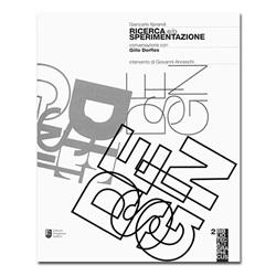 Progresso Grafico「RICERCA E/O SPERIMENTAZIONE」[461BK702144]