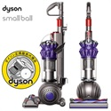 dyson ( ダイソン )「 Small Ball( スモール ボール )UP15SP 」[871UP15SP]
