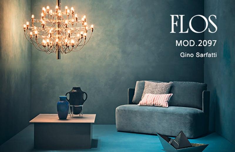 FLOS照明_ヨーロッパの伝統的シャンデリアをモダンデザインしたMODシリーズ