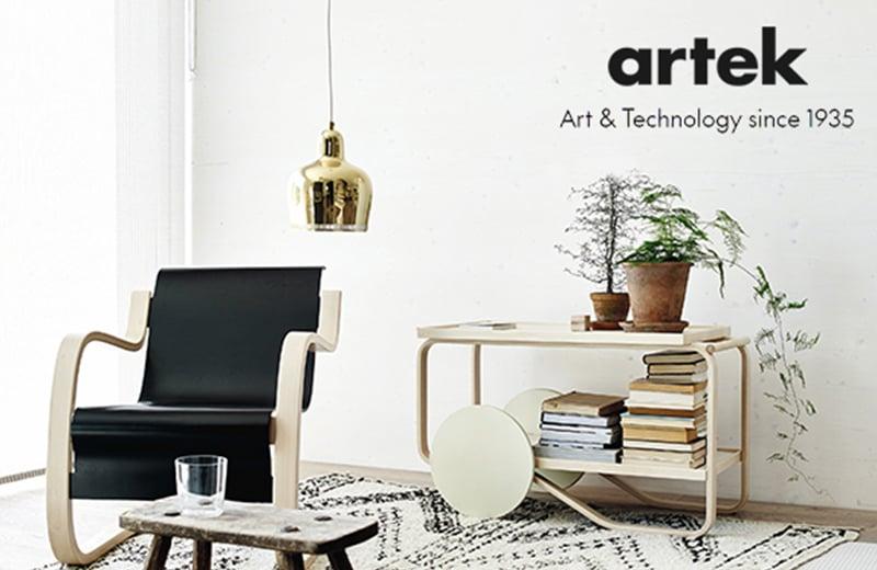 北欧モダンを代表するフィンランドのインテリアブランドartekの北欧照明、デザイナーズ家具