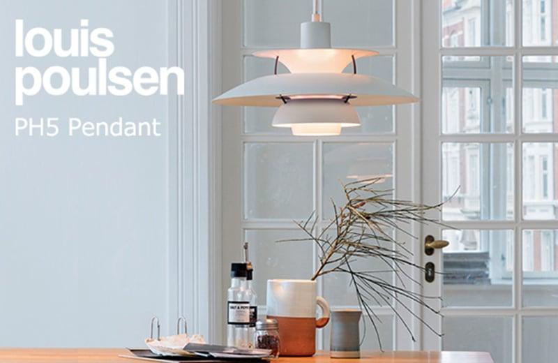 北欧を代表するルイスポールセンlouispoulsenのペンダント照明を多数取り扱い