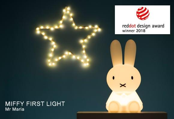 MIFFY FIRST LIGHT(ミッフィーファーストライト)H30cm [996MM-005]