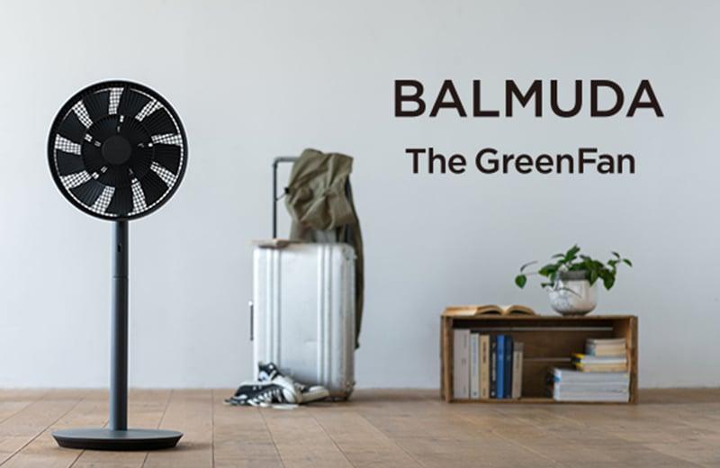 バルミューダBALMUDA扇風機・サーキュレーター製品も在庫あり。省電力で静かな扇風機