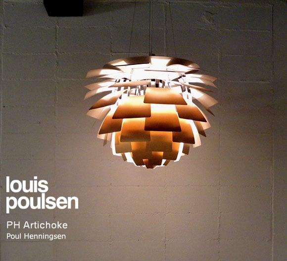 louis poulsen(ルイスポールセン)_PH Artichoke(アーティチョーク)