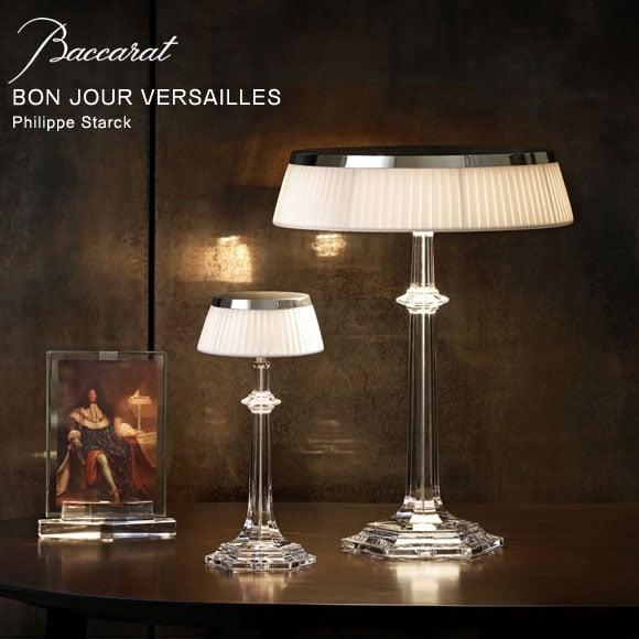 Baccarat(バカラ)_BON JOUR VERSAILLES LAMP S(ボンジュール・ベルサイユ)