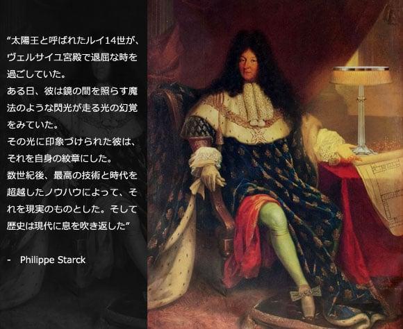 Baccarat(バカラ)_BON JOUR VERSAILLES LAMP L(ボンジュール・ベルサイユ)