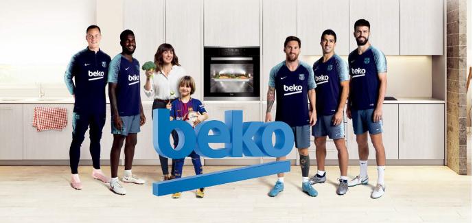 bekoについて