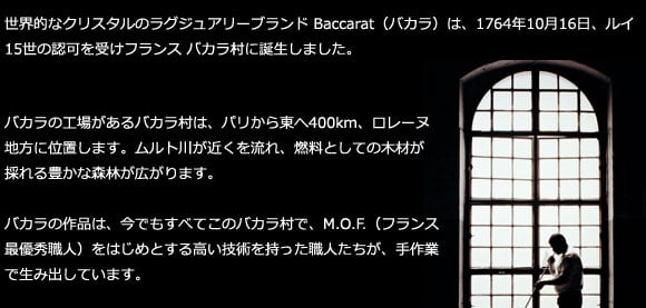 Baccarat(バカラ)_MILLE NUITS PENDANT CLEAR(ミルニュイ ペンダントライト クリア )
