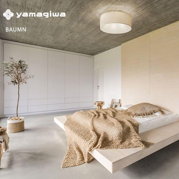 yamagiwa(ヤマギワ)_BAUMN(バウム)