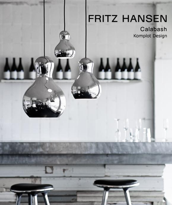 Fritz Hansen_フリッツ・ハンセン(ライトイヤーズ)_CALABASH P1(カラヴァッシュ)