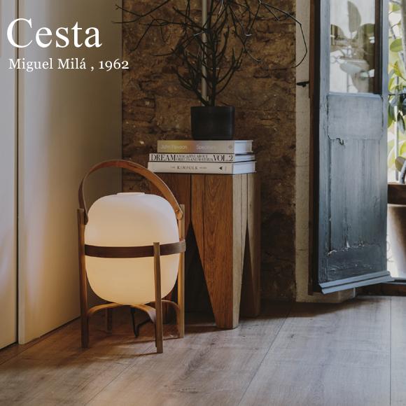 SANTA&COLE(サンタ&コール)「CESTA」[703CESTA]