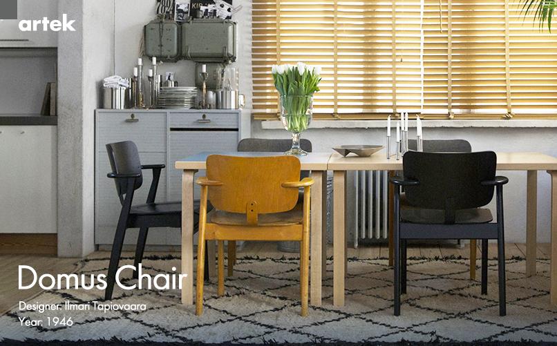 Artek(アルテック) Domus Chair