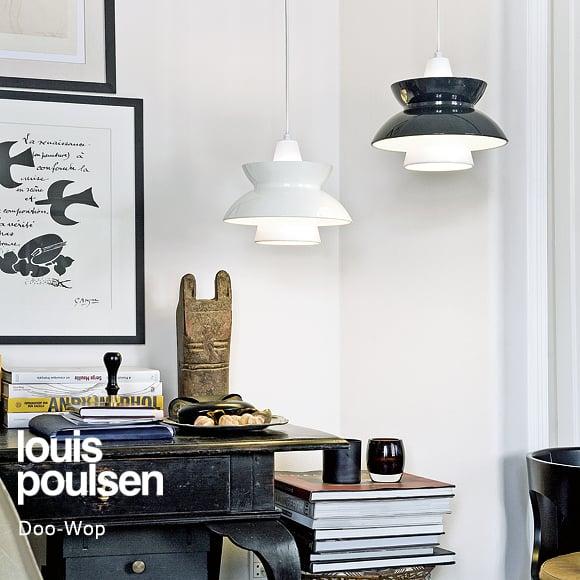 louis poulsen(ルイスポールセン)_Doo-Wop ( ドゥー・ワップ )