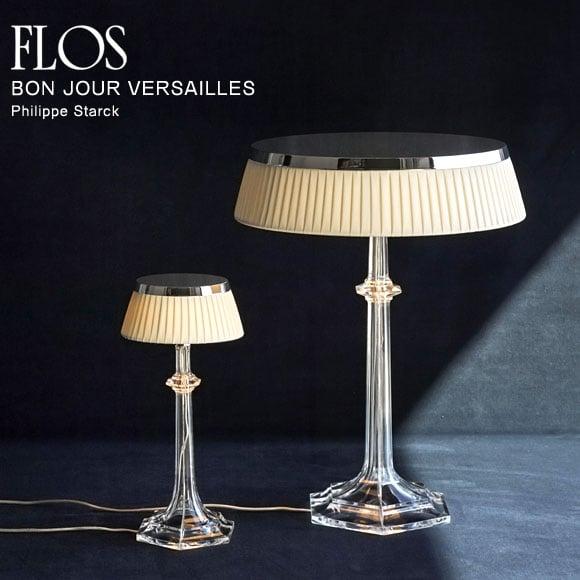 FLOS(フロス)_BON JOUR VERSAILLES SMALL(ボンジュール・ベルサイユ)