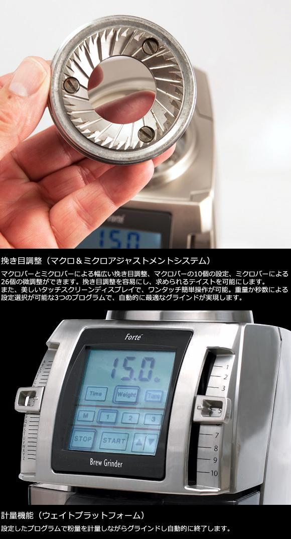 BARATZA(バラッツァ)ドリップコーヒー用グラインダー「Forte-BG」