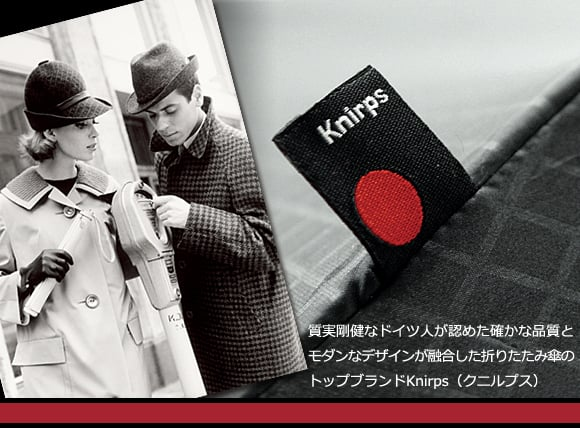 【OUTLETセール】Knirps (クニルプス)_Fiber T2 Duomatic