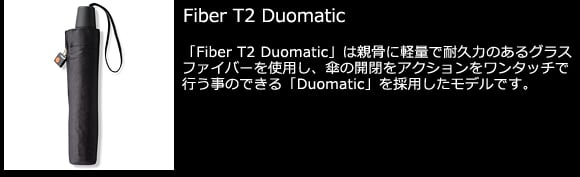 Knirps (クニルプス)_T200 Medium Duomatic Reflect