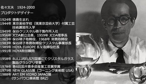 yamagiwa(ヤマギワ)_LAMPAS(ランパス)