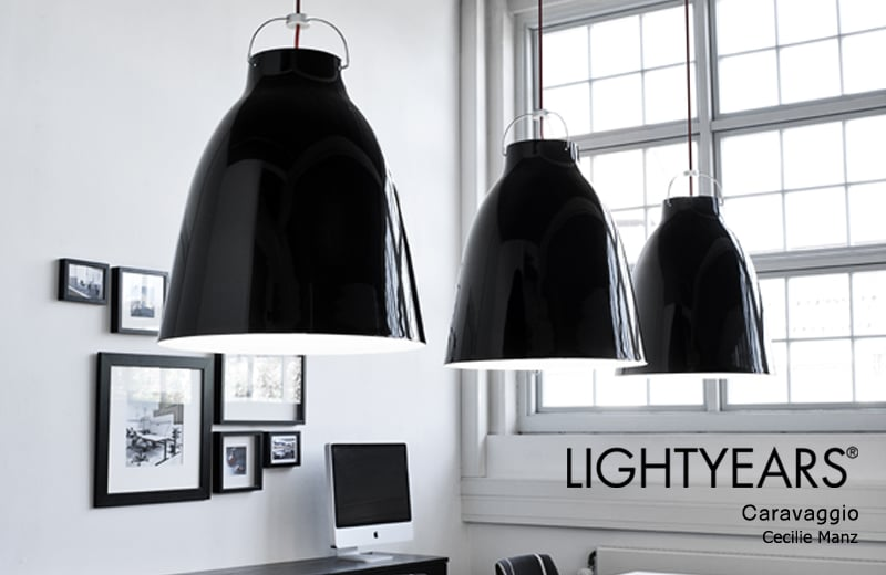 北欧のシンプルモダンを代表する照明