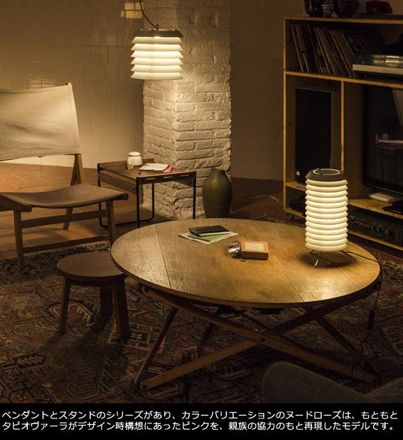 SANTA & COLE(サンタ&コール)「MAIJA TABLE(マーヤ)」