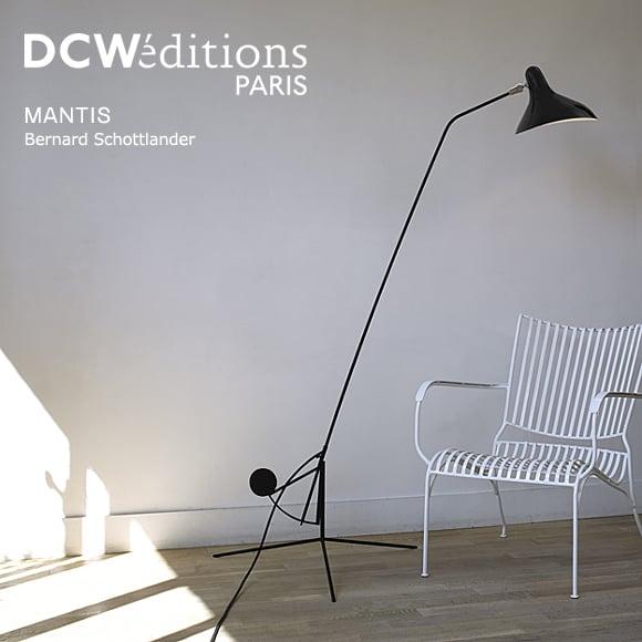 DCW EDITIONS(DCWエディション)_MANTIS BS1(マンティス)