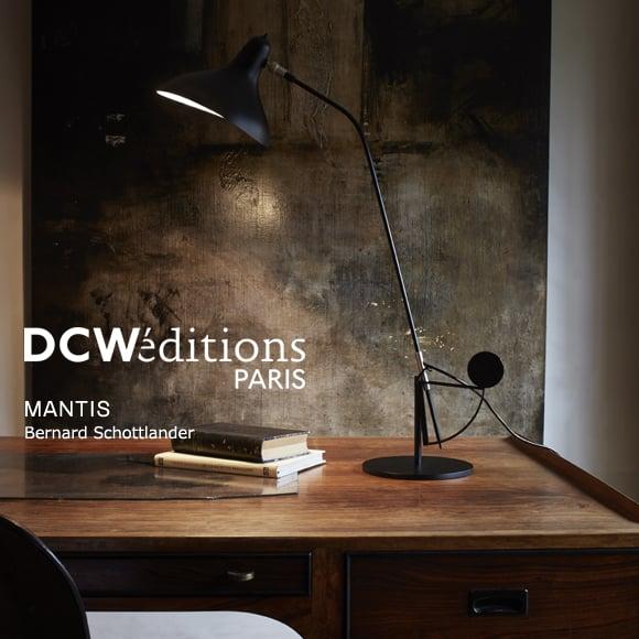 DCW EDITIONS(DCWエディション)_MANTIS BS3(マンティス)