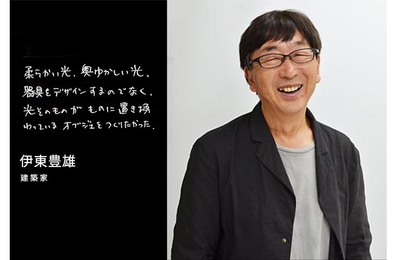 YAMAGIWA 照明シリーズ MAYUHANA(マユハナ)