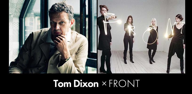 Tom Dixon(トム・ディクソン) MELT