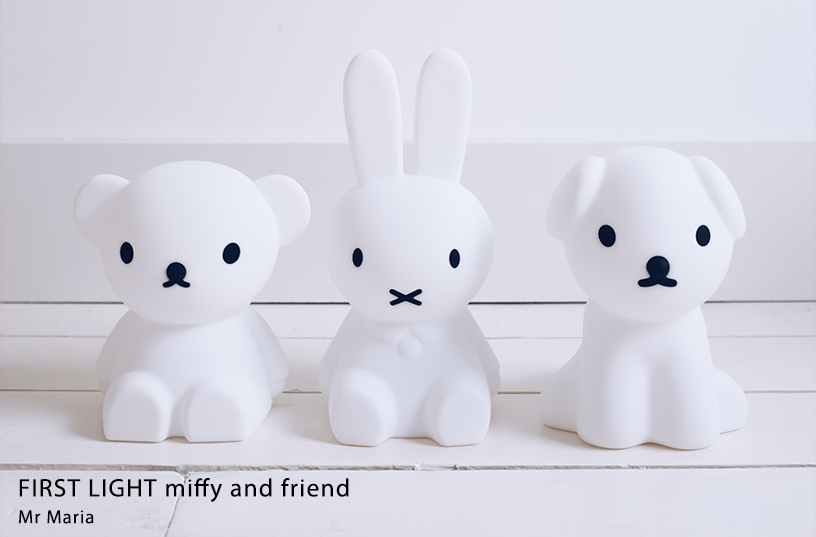 FIRST LIGHT miffy and friendシリーズ