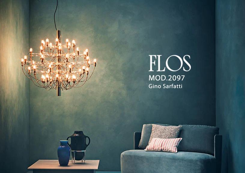 FLOS(フロス) シャンデリア mod.2097