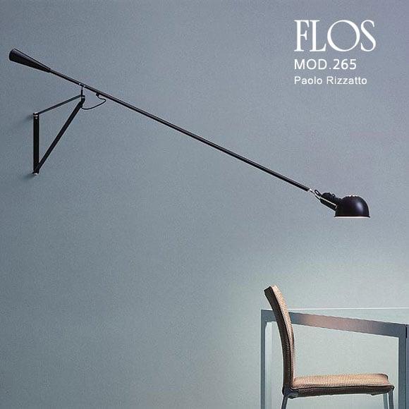 FLOS(フロス)_MOD.265(モデル265)