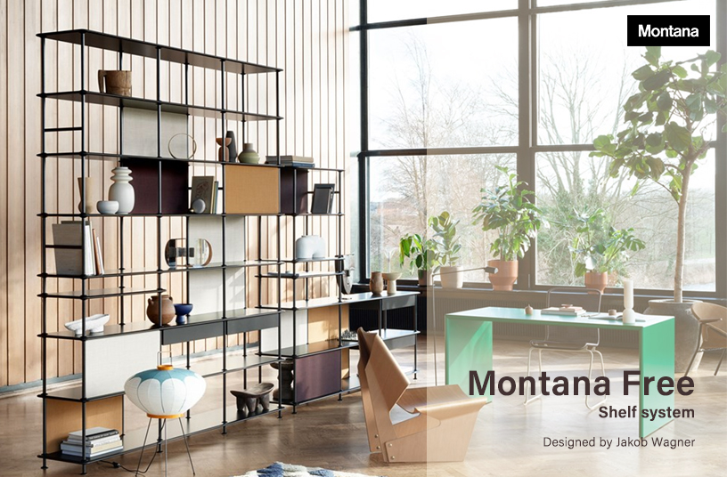 Montana(モンタナ) 収納システム Montana Free