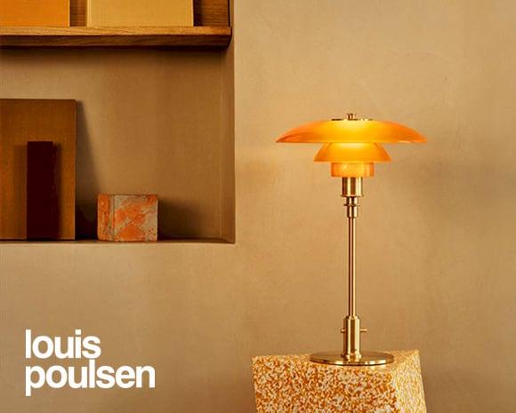 louis poulsen(ルイスポールセン)_PH3/2 table