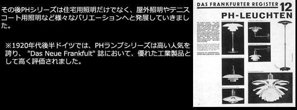 louis poulsen(ルイスポールセン)PH5 オレンジ・グラデーション【コードカット無料】