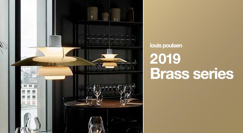 louis poulsen(ルイスポールセン)PH5 真鍮(BRASS)
