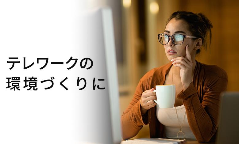 YAMAGIWA タスクライト Rebio