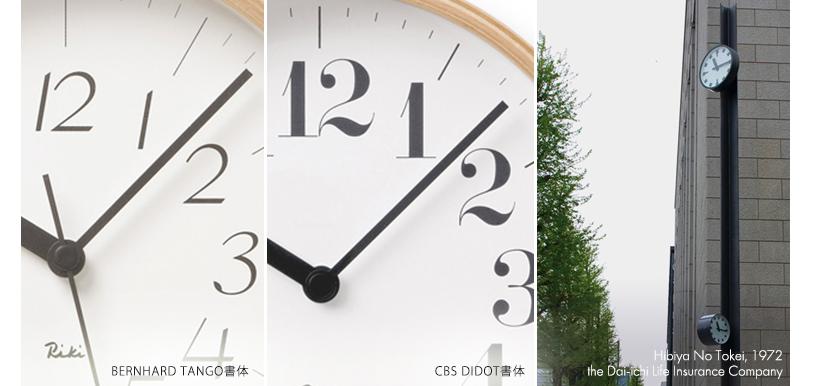 Lemnos(レムノス)ウォールクロック RIKI Clock(リキクロック)