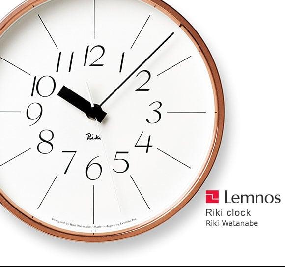 Lemnos(レムノス)_銅の時計