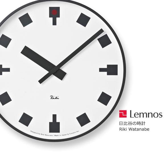 Lemnos(レムノス)_日比谷の時計