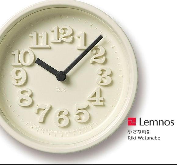 Lemnos(レムノス)_小さな時計