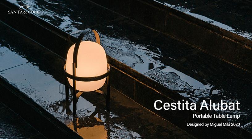 SANTA & COLE(サンタ&コール) ポータブルランプ Cestita Alubat(セスティタ・アルバ)