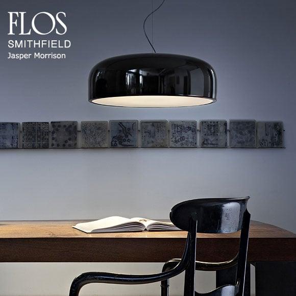 FLOS(フロス)_SMITHFIELD S(スミスフィールド)