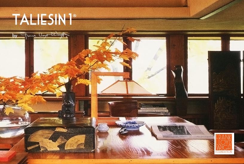 テーブルスタンド TALIESIN1(タリアセン1)