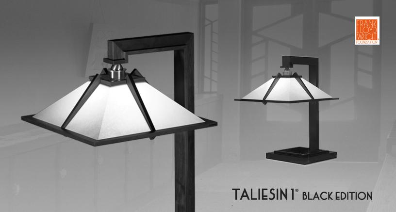 テーブルスタンド TALIESIN1(タリアセン1) ブラックエディション