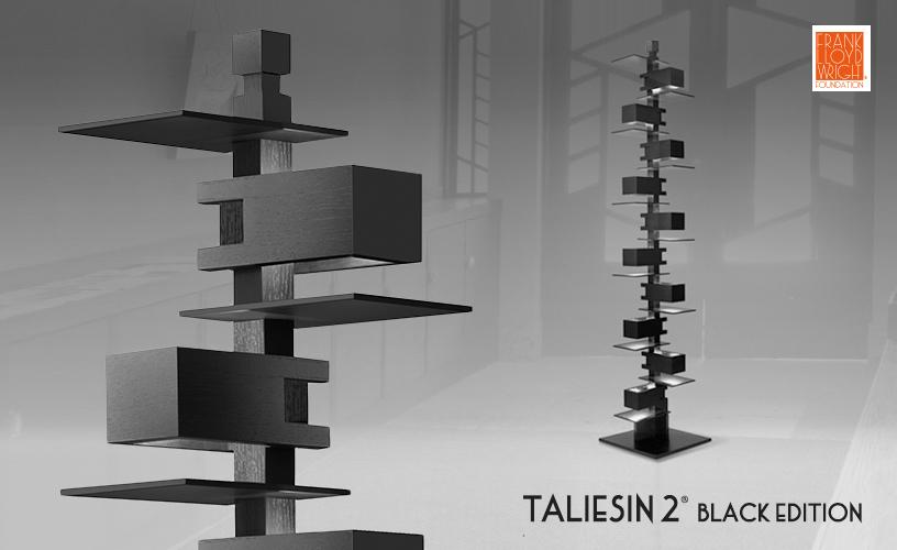 フロアスタンド TALIESIN2(タリアセン2)
