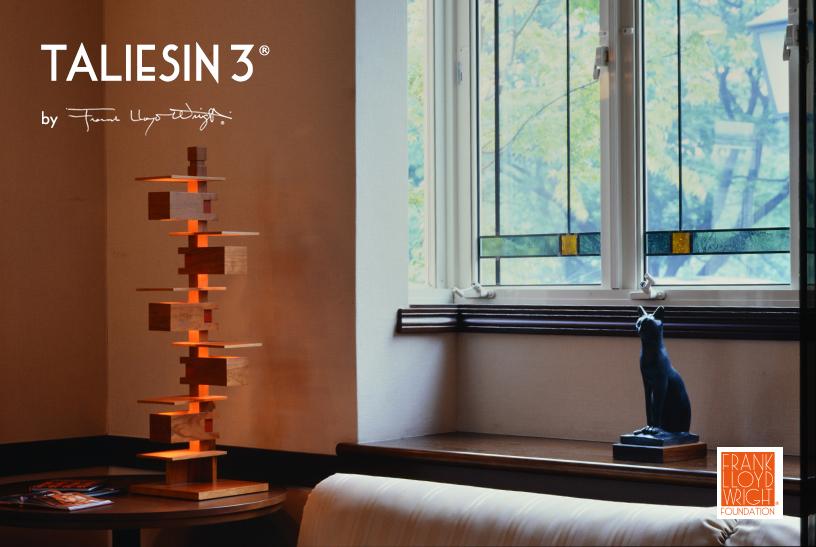 テーブルスタンド TALIESIN3(タリアセン3)
