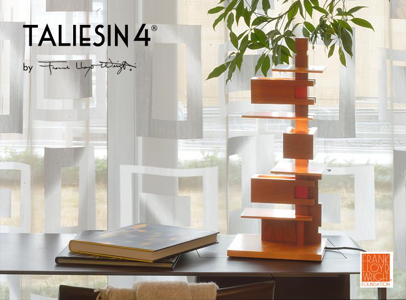 テーブルスタンド TALIESIN4(タリアセン4)