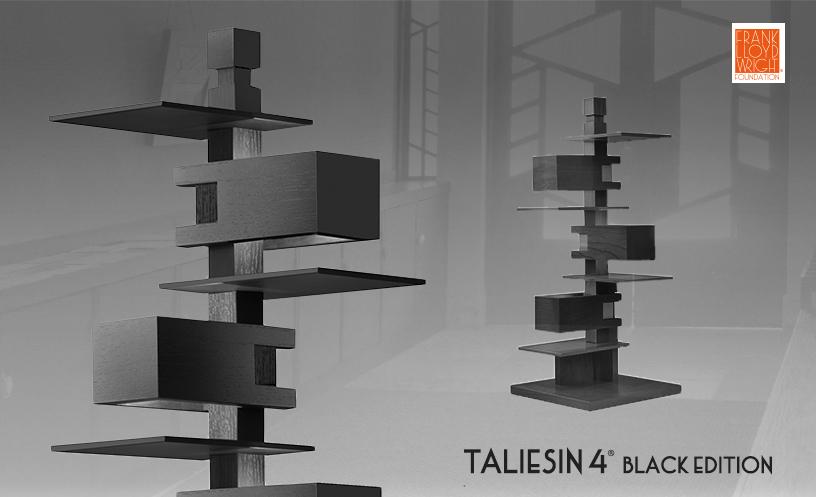 テーブルスタンド TALIESIN4(タリアセン4) ブラックエディション