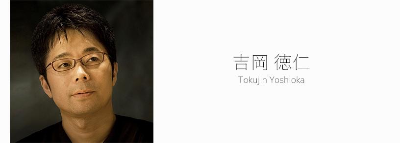 YAMAGIWA 照明シリーズ TearDrop(ティアドロップ)